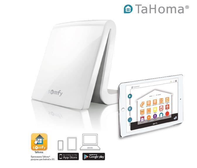 Tahoma app